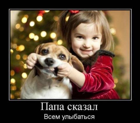 Позитивные фотографии с забавными малышами (210 фото)