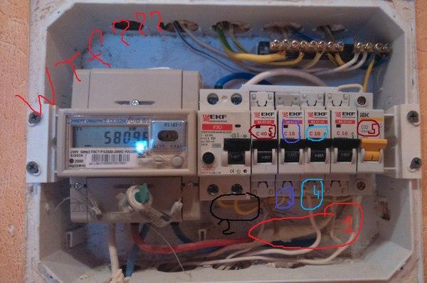 Приколы от электриков (159 картинок)