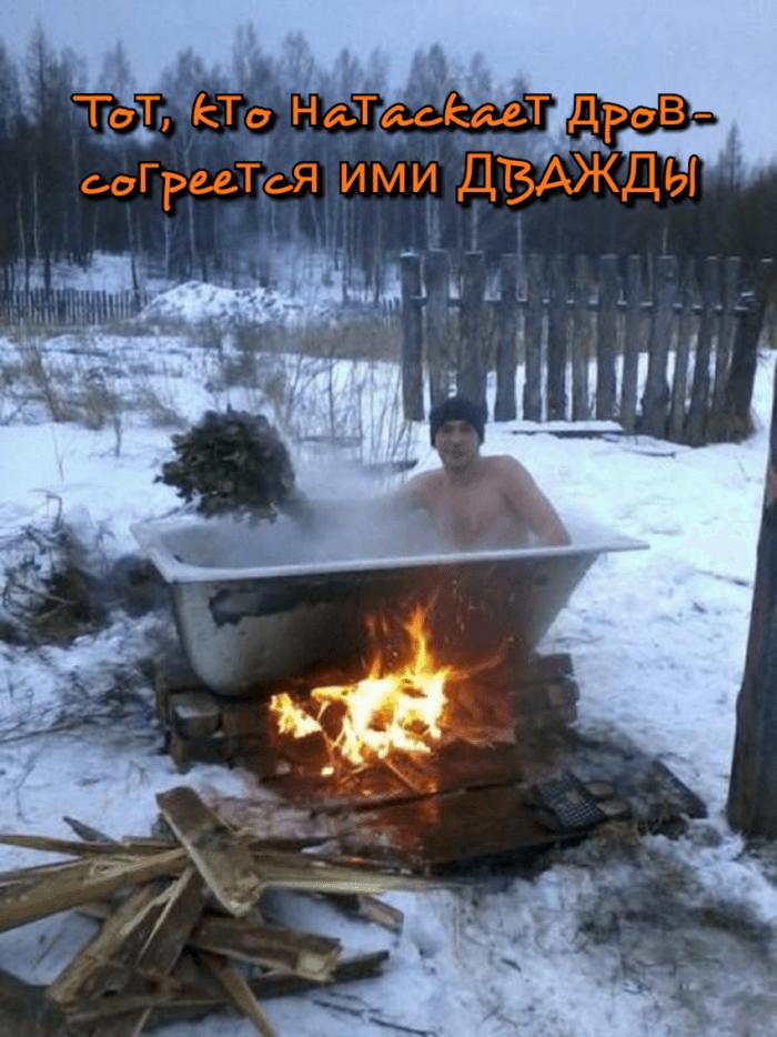 Приколы про баню (140 фото)