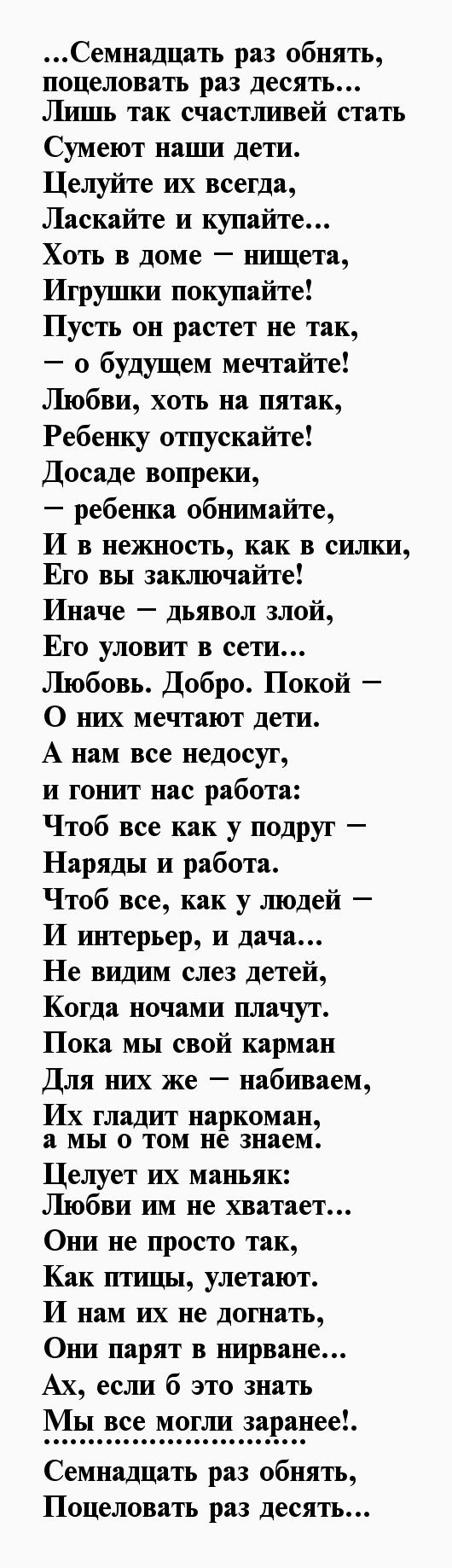 Стихи о любви (111 штук)