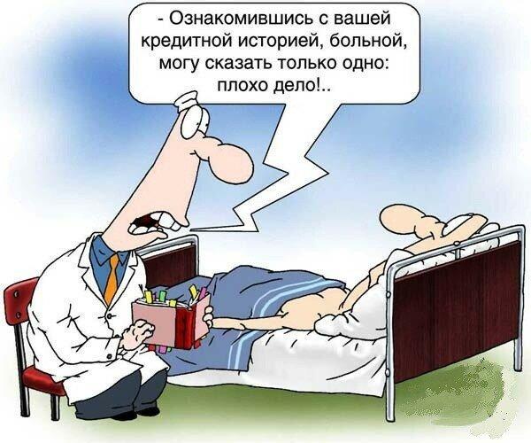 Смешные карикатуры про медицину (100 картинок)